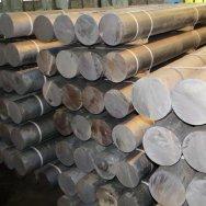 Круг алюминиевый В95Т1 95 мм ГОСТ 21488-97