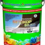 Бетокор SILKO  быстросохнущее грязеотталкивающее покрытие для защиты железобетонных конструкций
