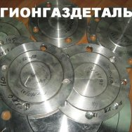 Заглушка, 12Х18Н10Т, ОСТ 34-10-833-86