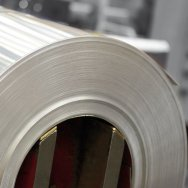 Лента алюминиевая ГОСТ- 13726-97