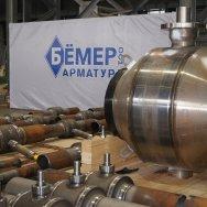 Шаровые краны Bohmer для надземной установки BBF/KSF V HS, полнопроходные, DN 25-800