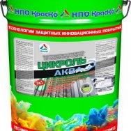 Цикроль-Аква  быстросохнущая грунт-эмаль для оцинкованного металла без запаха