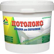 Потолокс - акриловая белоснежная краска для потолка в сухих помещениях