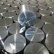 Поковка сталь 15Х5М круглая ГОСТ 8479-70