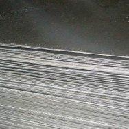 Лист свинцовый С1, ГОСТ 9559-89