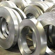 Штрипс алюминиевый алюминиевый прокат