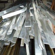 Полоса алюминиевая АД31Т1 ГОСТ 15176-89