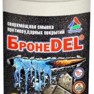 БронеDEL  сверхмощная смывка противоударных покрытий