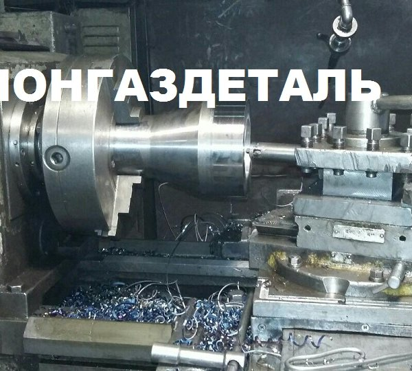 Токарная обработка ГОСТ 22822-83