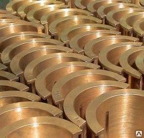 Отливки слитки чушки фасонное литье-медь латунь бронза