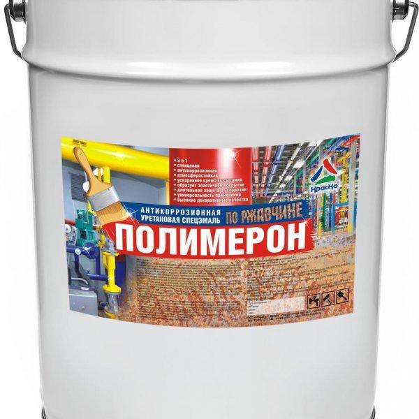 Полимерон - эмаль износостойкая антикоррозионная глянцевая