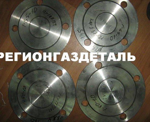 Заглушка, Ст.12Х18Н10Т, ОСТ 34-10-428