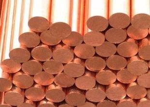 Пруток бронзовый БрАЖн10-4-4 ПКРНХ ГОСТ 1628-78