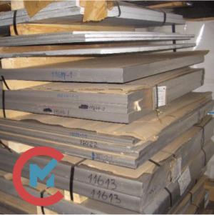 Плита алюминиевая 110х1200х5200 АМГ5Н2 ТУ 1-3-010-97