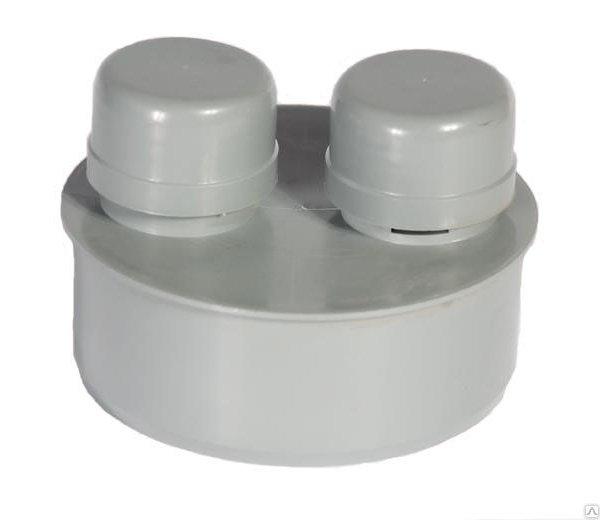 Аэратор канализацилнный-воздушный клапан