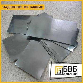 Анод никелевый 8х200 НПА-1