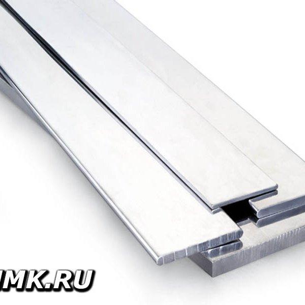 Шина алюминиевая ГОСТ 15176-89