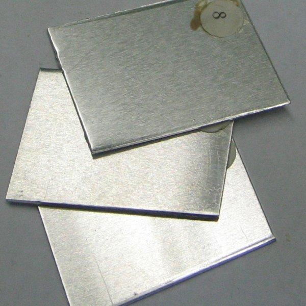 Шина дюралюминиевая Д16