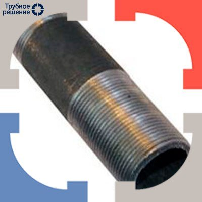 Сгон стальной ГОСТ 8969-75 из ВГП труб