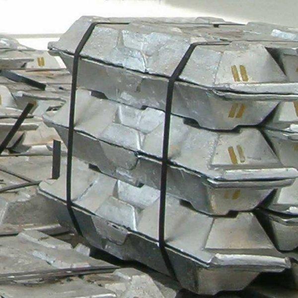 Алюминиевая чушка АК5М7
