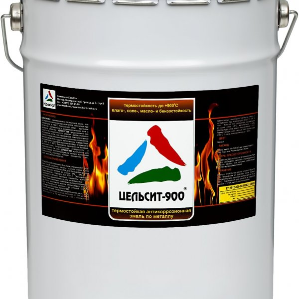 Цельсит-900 - эмаль термостойкая кремнийорганическая матовая