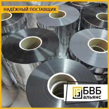 Лента алюминиевая 0,8х1000 А5М