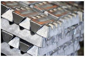Алюминий гранулированный ЧДА ТУ 6-09-02-529-92