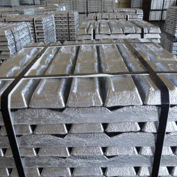 Алюминиевые сплавы в слитках