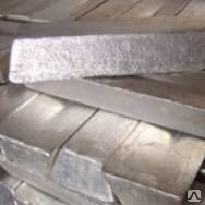 Алюминий АК12ММгН в чушках слитках пирамидках гранулах крупка
