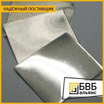 Лист свинцовый С2 ГОСТ 9559-89