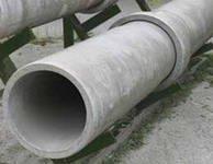 Труба асбестоцементная напорная 200 ВТ-9 ГОСТ 31416-2009 L=5м