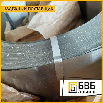 Лента Х/К из коррозионностойкой и жаростойкой стали 40Х13 0,35 мм ГОСТ 4986