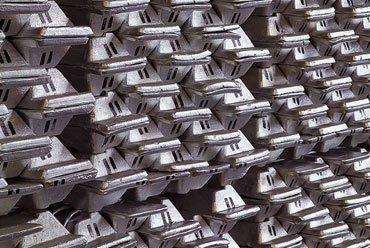 Чушка алюминиевая А7