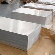 Плита алюминиевая ГОСТ 17232-99, Д16