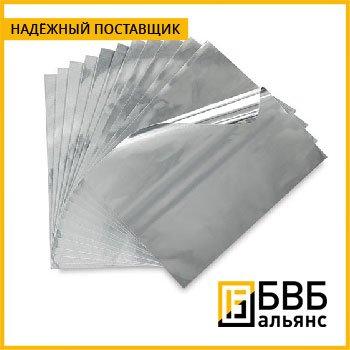 Лист алюминиевый 8 АМГ2М