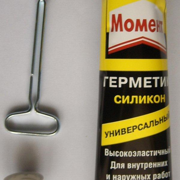 Смазка силиконовая Super GLIDEX (тюбик 50г.) 423096