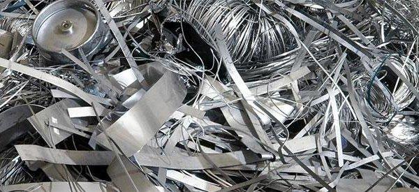 Лом алюминия АД31
