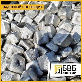 Сплав алюминиевый АК9пч (АЛ4-1) в пирамидках