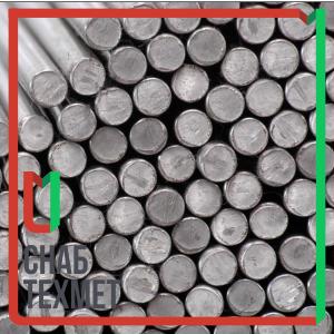 Пруток алюминиевый АMг6 1560 ГОСТ 21488