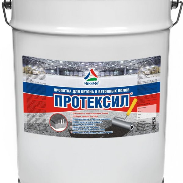 Протексил - пропитка для бетонных полов на органической основе