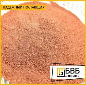 Порошок медный ПМС-2 ГОСТ 4960-75