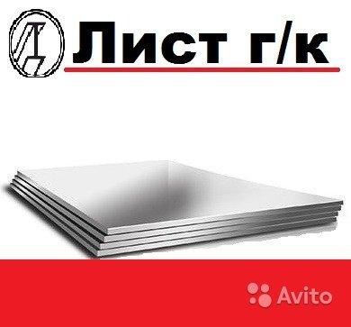 Резка листа на плазменной установке фирмы в Краснодаре