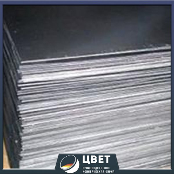 Свинцовый лист С1 ГОСТ 9559-89