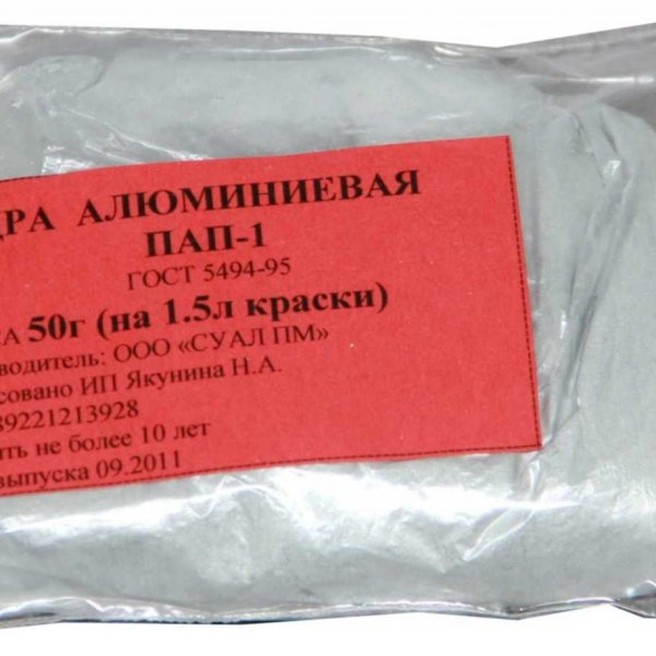 Пудра алюминиевая ПАП ПАП-1 ПАП-2 АМД АПВ, ГОСТ 5494-95, используеться для производства ячеистых бетонов