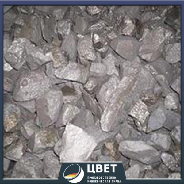 Лигатура Алюминий-медь AlCu50 ГОСТ Р 53777-2010