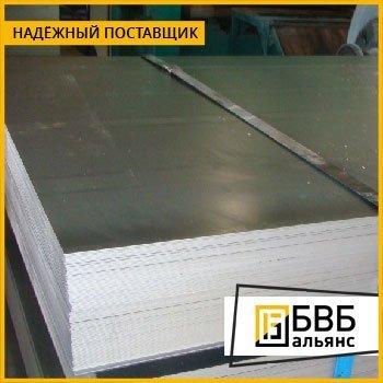 Лист стальной 10ХН45Ю (ЭП747) ГОСТ 19904-90