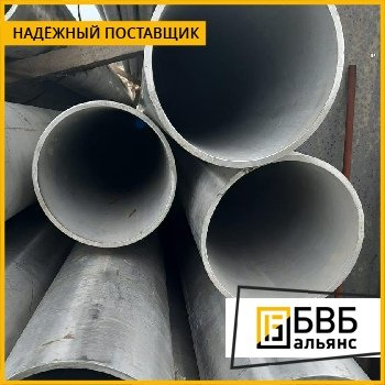 Труба алюминиевая 190 мм А6 ГОСТ 18482-79