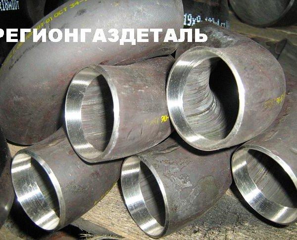 Отвод, Ст.12Х1МФ, ГОСТ 17375-2001