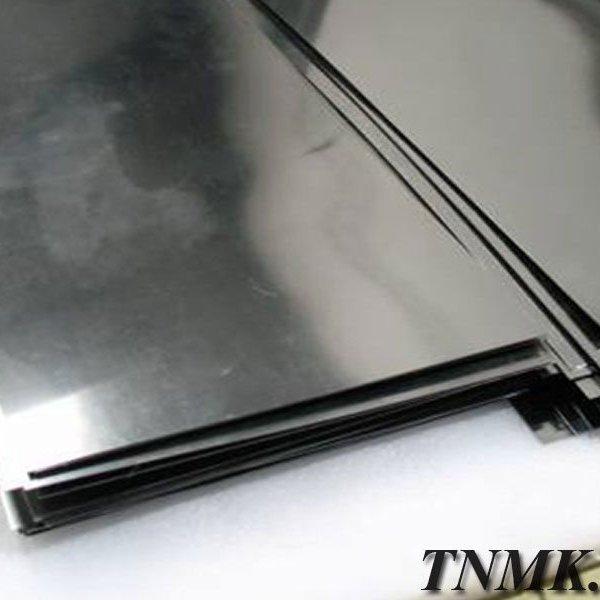 Лист вольфрамовый 0,8 мм ВЛ