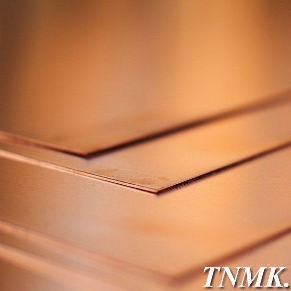 Лист бронзовый 15 мм БРАЖ10-1.5